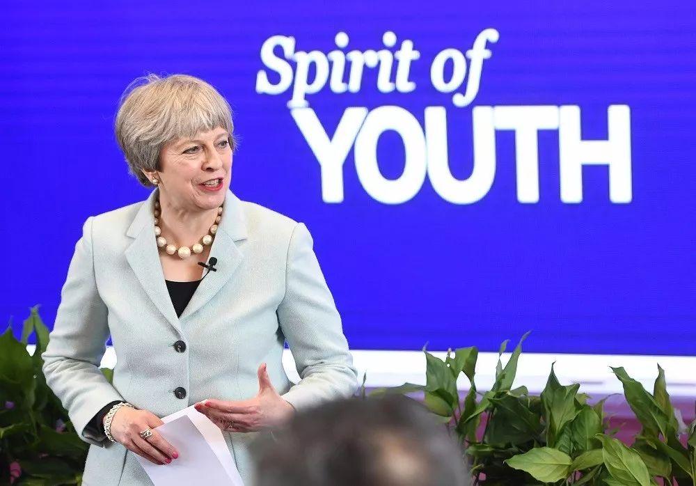 2018年1月31日,英国首相特雷莎・梅在武汉大学出席活动。新华社记者肖艺九 摄
