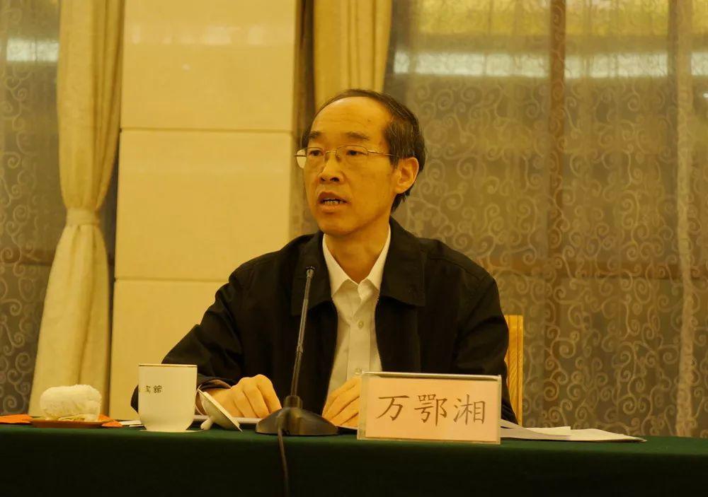 mg电子游戏网站大全:这个会议今日在京闭幕_副国级万鄂湘连任重要职务