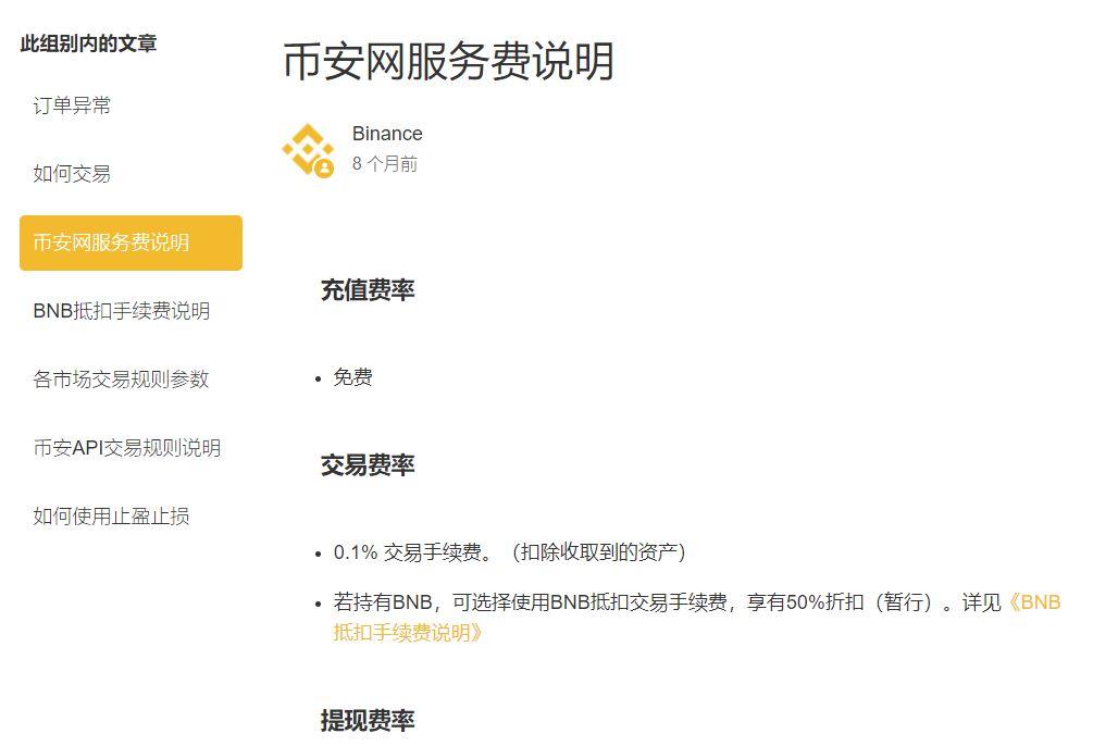 比特币玩到最高境界能赚多少 有个中国小伙攒了125亿的照片 - 6