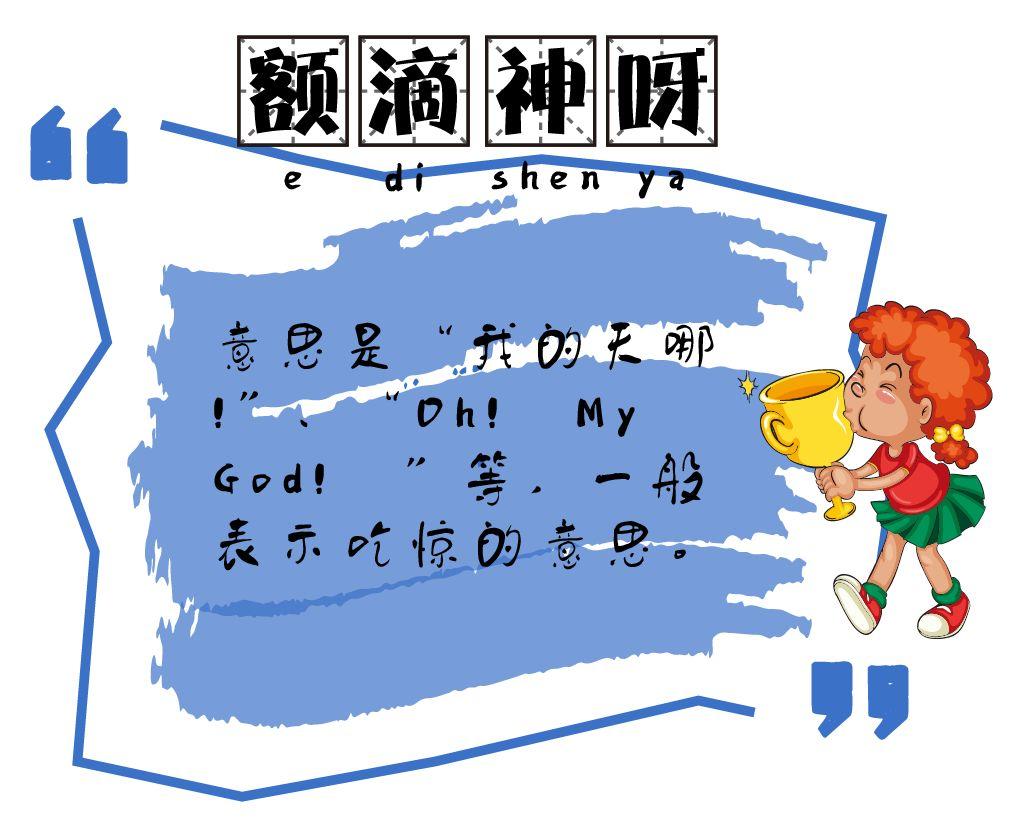 额滴神呀,嫽扎咧,克里马擦.这些西安方言你能读懂多少?