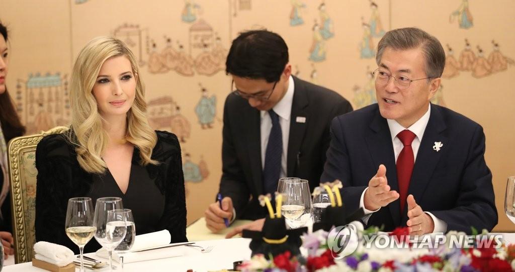 特朗普评价伊万卡访韩:没有比她更好更聪