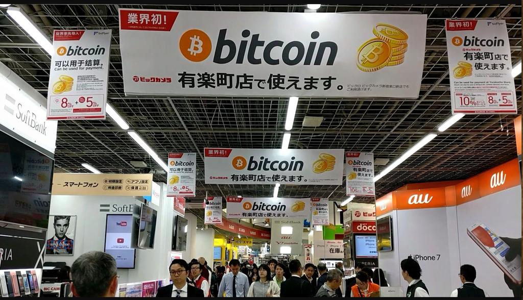 日本已有大量商场接受比特币交易