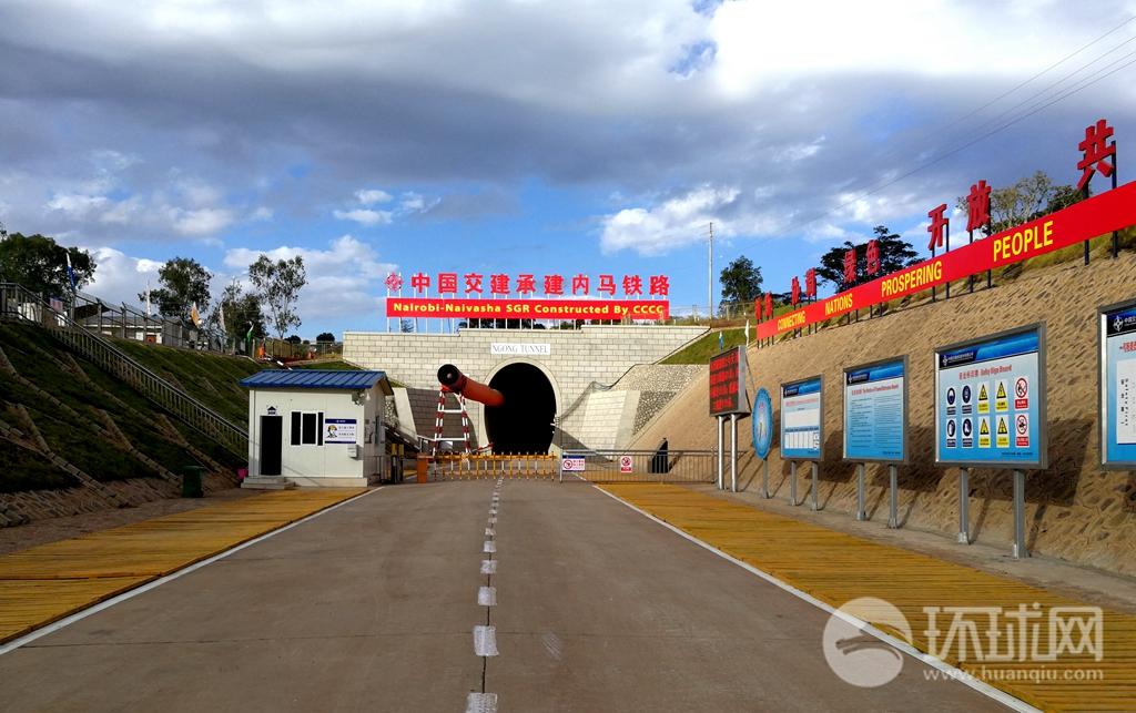 中国交建内马铁路项目(图片来源:中国交建)