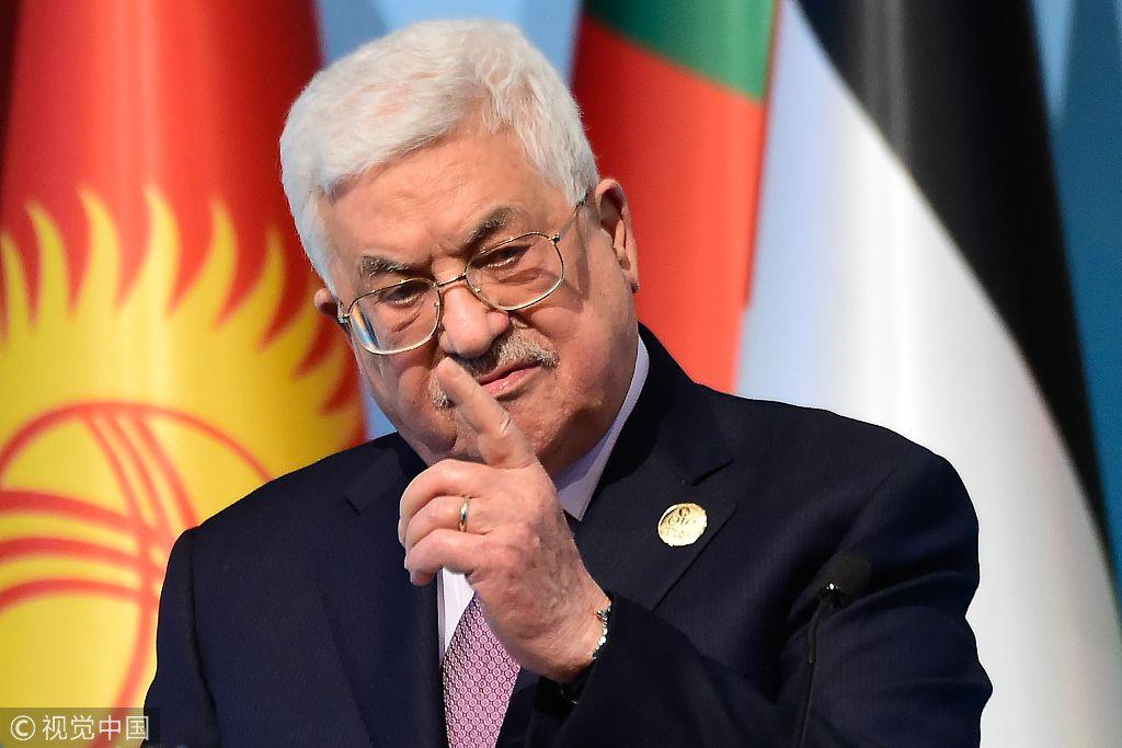 斯兰合作组织宣布承认东耶路撒冷为巴勒斯坦国