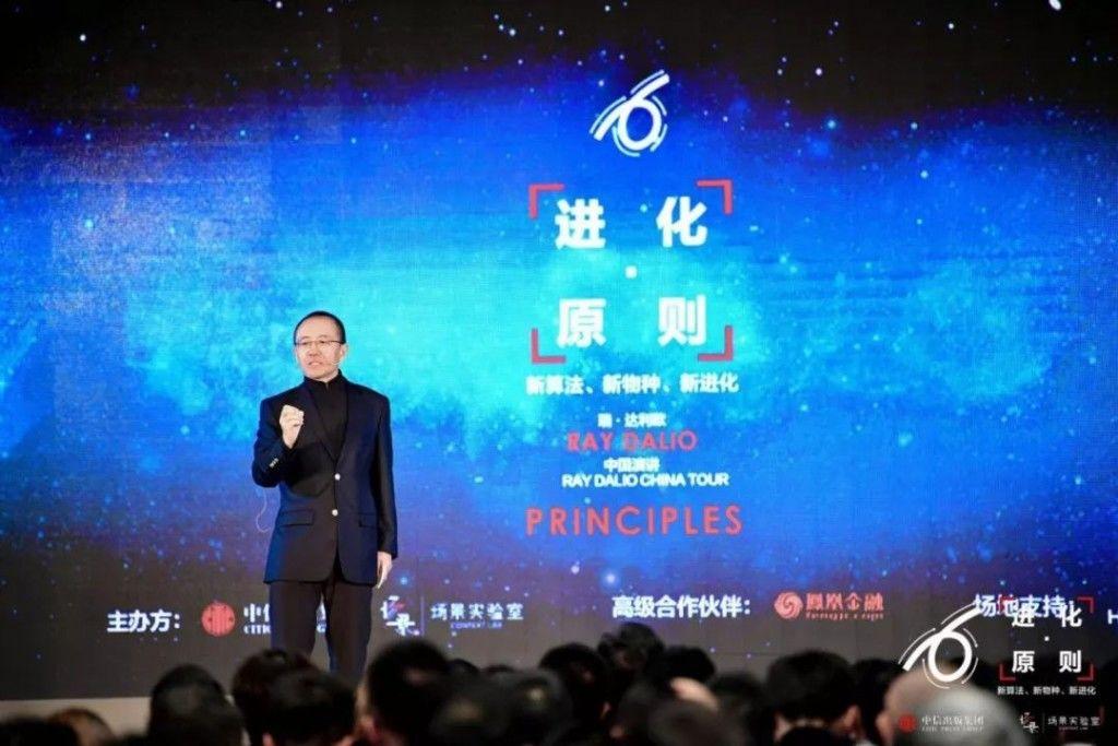 清华大学法学院教授高西庆:区块链动了谁的奶酪?