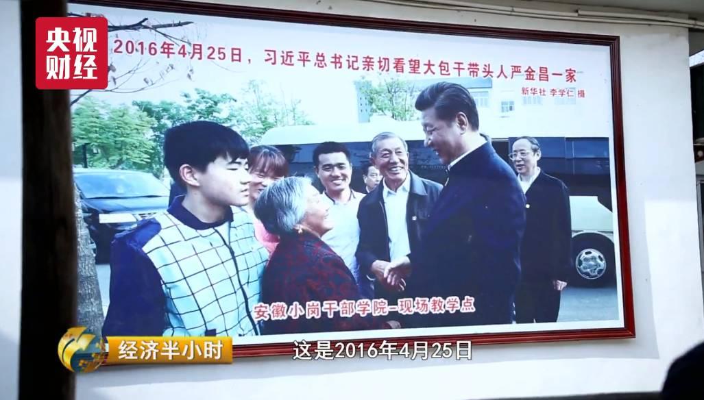 赌博送彩金的网址大全:它是中国改革开放第一村_如今一年收入680万