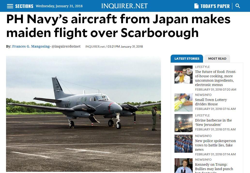 菲海军驾驶日本赠送军机首航 第一次就去