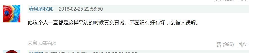 """面对外界对于""""小鲜肉""""的diss和质疑,杨洋都替你们回答了……"""