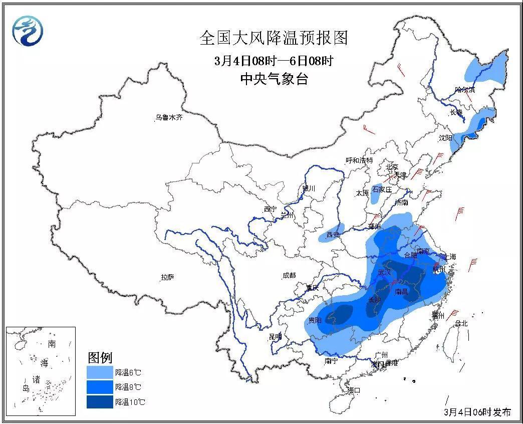 东北降雪停歇 中东部降温 南方将有雷暴天气!