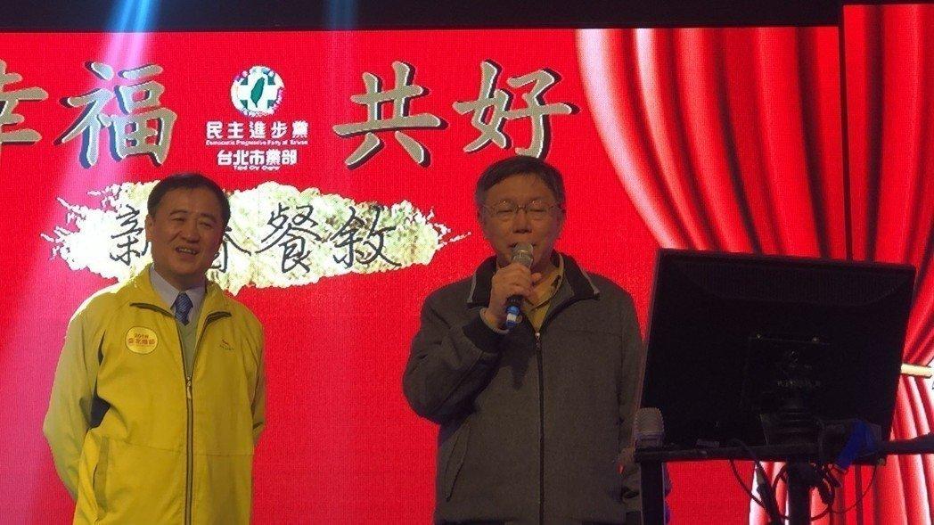台北市长柯文哲(右)25日在民进党市党部春酒上献唱《挪威的森林》
