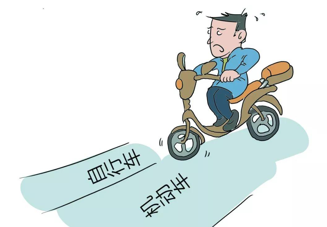 海口人,电动自行车新规来了!强制限重,限速!这种车将上牌,持驾照