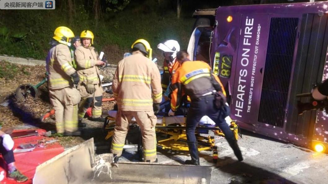 香港大埔公路发生车祸  已有19人死亡 60多人受伤