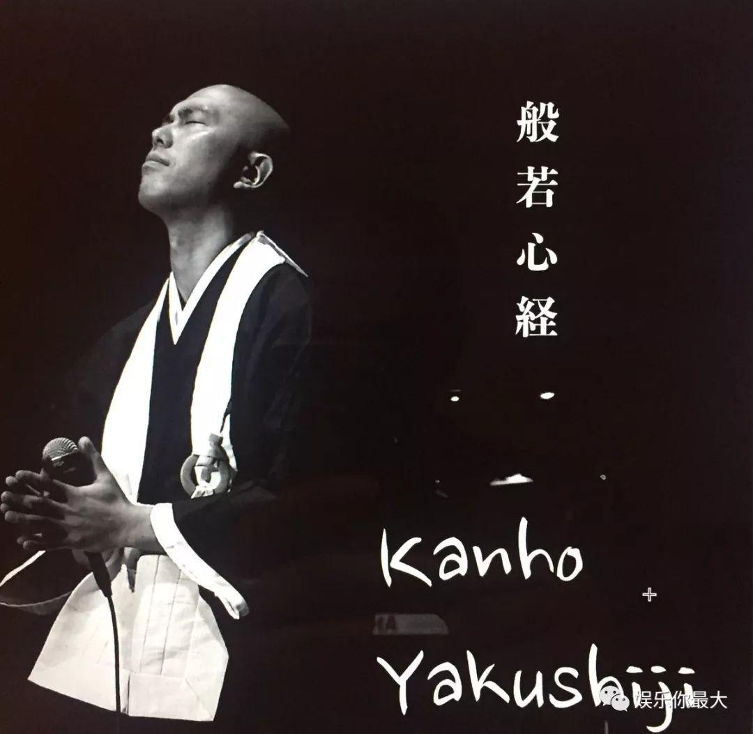 一位日本和尚组了个民谣乐队,听完他们的佛系歌曲差点