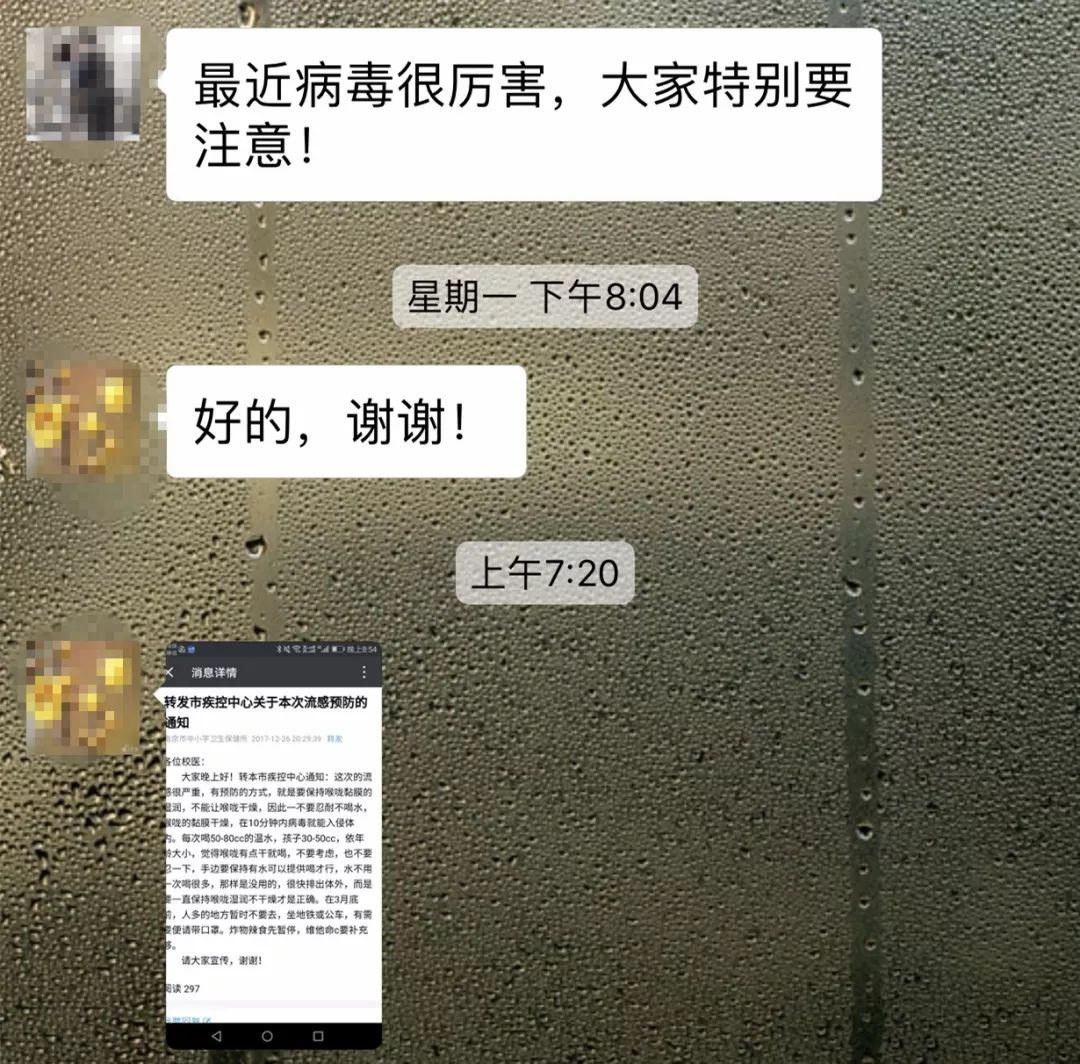 """邯郸""""6·3""""矿难调查取得突破"""