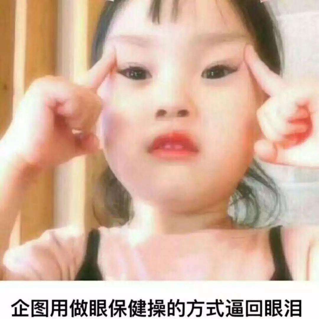 """香港六合彩信息爸妈:""""你不换头像,精特码,寒假别回家了"""""""