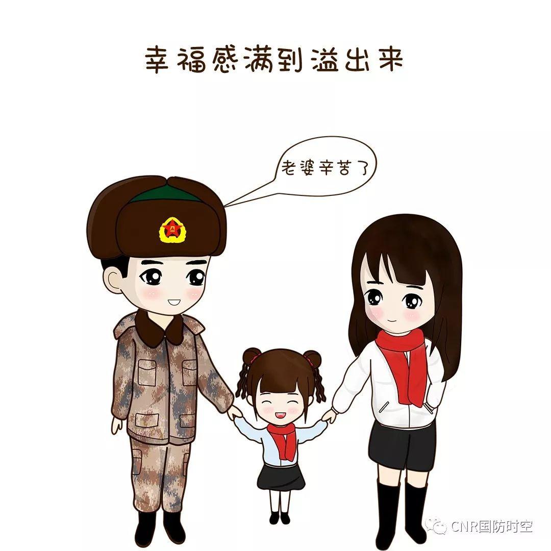 萌漫丨速来围观兵哥兵妹的春节活动图片