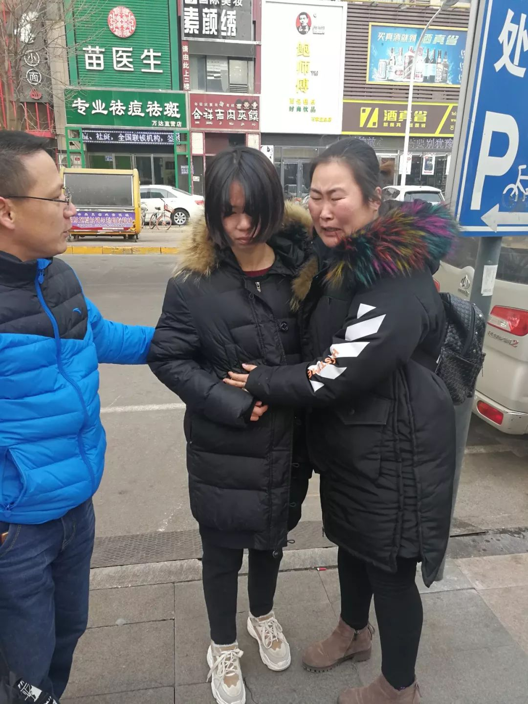 失联三天的沧州女孩在石家庄万达找到了!但真相却让人……