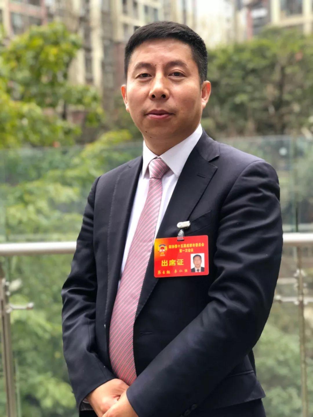 成都市政协委员李仁强