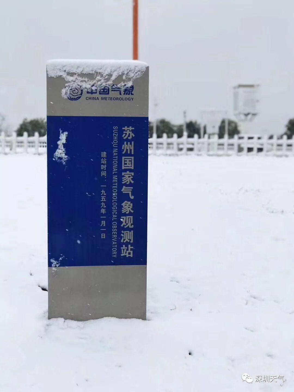 """下周最低6℃!冷空气连续""""出手"""",气温大跳水,漫长湿冷来袭"""