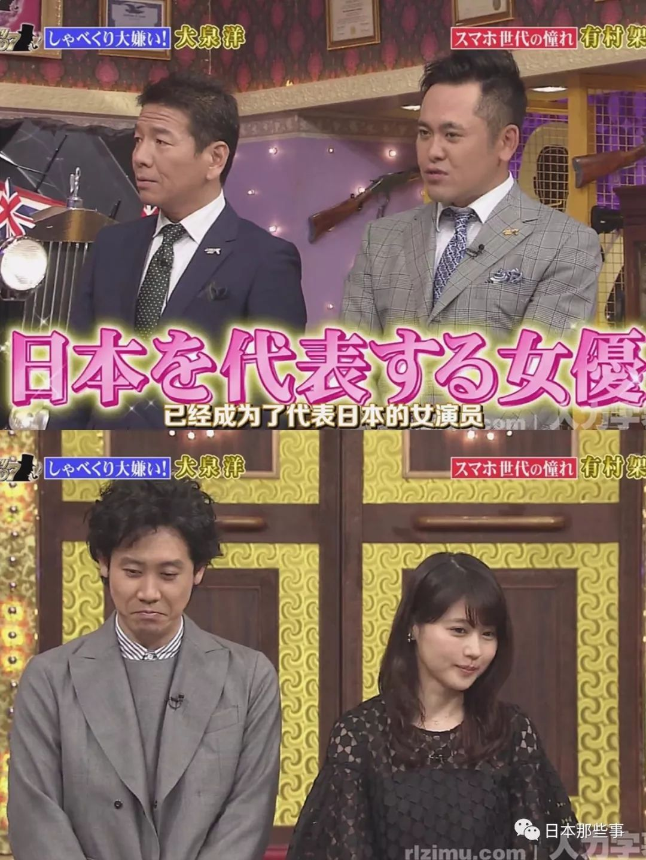 (字幕:人力字幕)