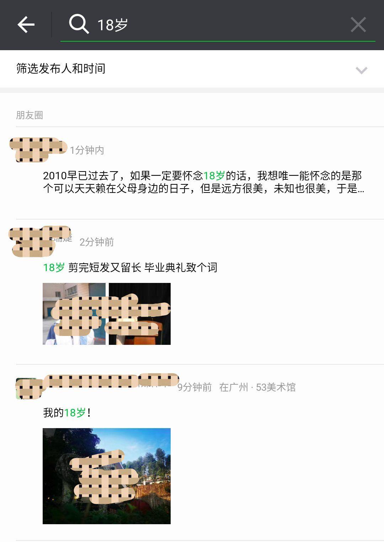 http://n.sinaimg.cn/translate/w1080h1523/20171230/aK5S-fyqefvw3832156.jpg