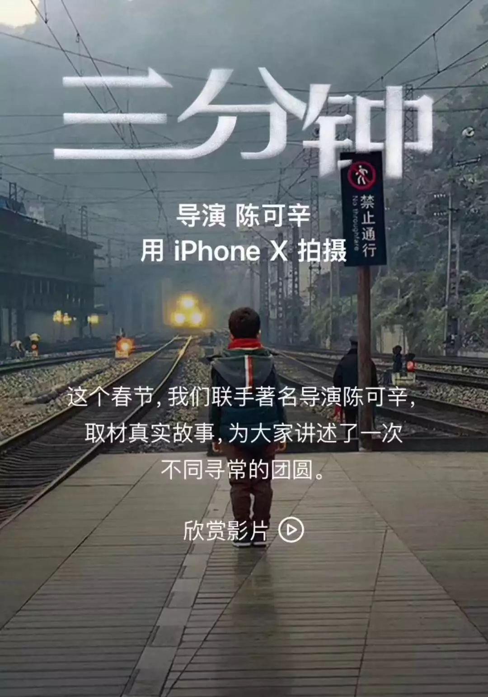 陈可辛用iPhone X拍的短片火了 可那些配件太贵了