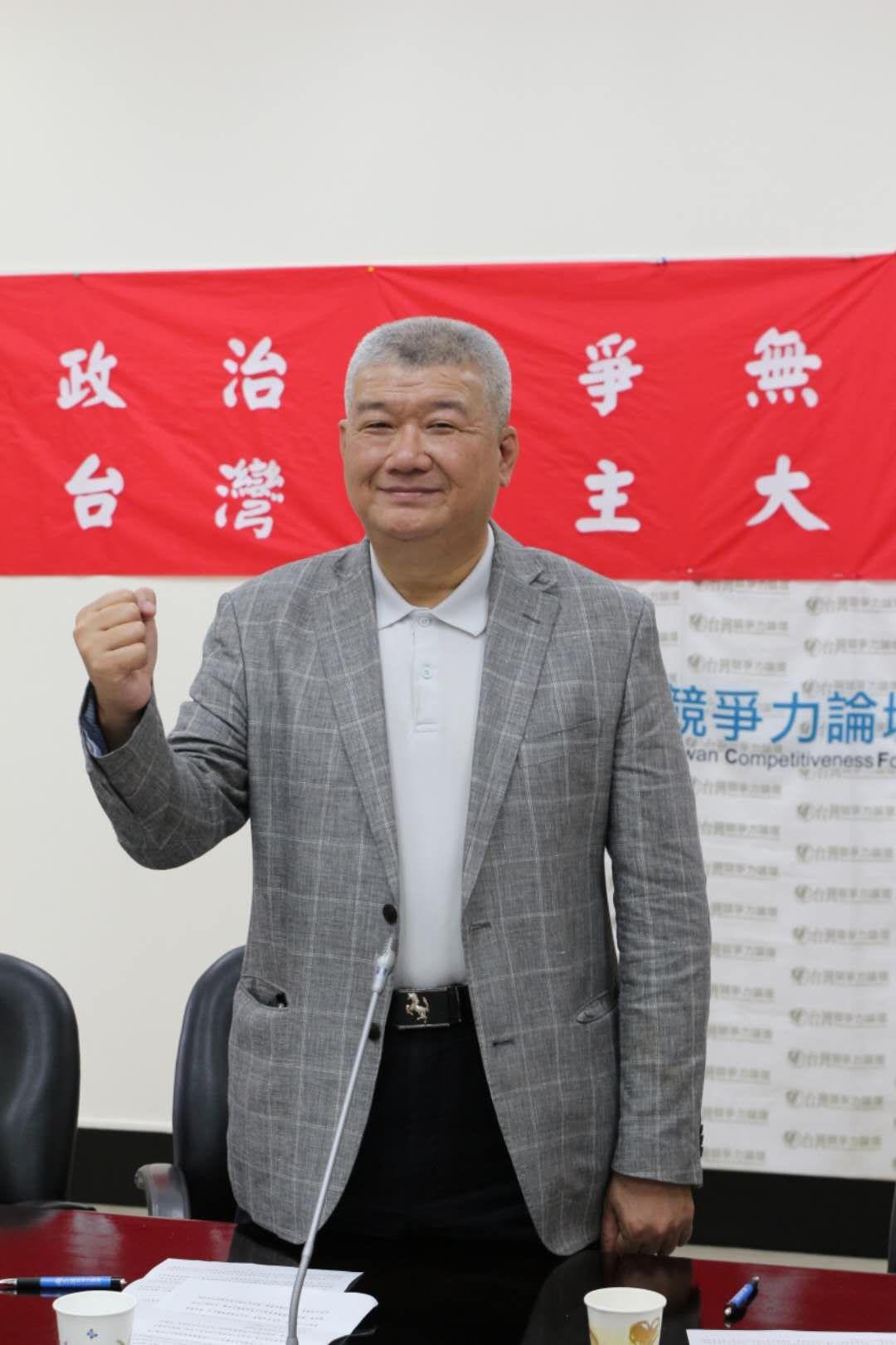 台湾竞争力论坛执行长谢明辉