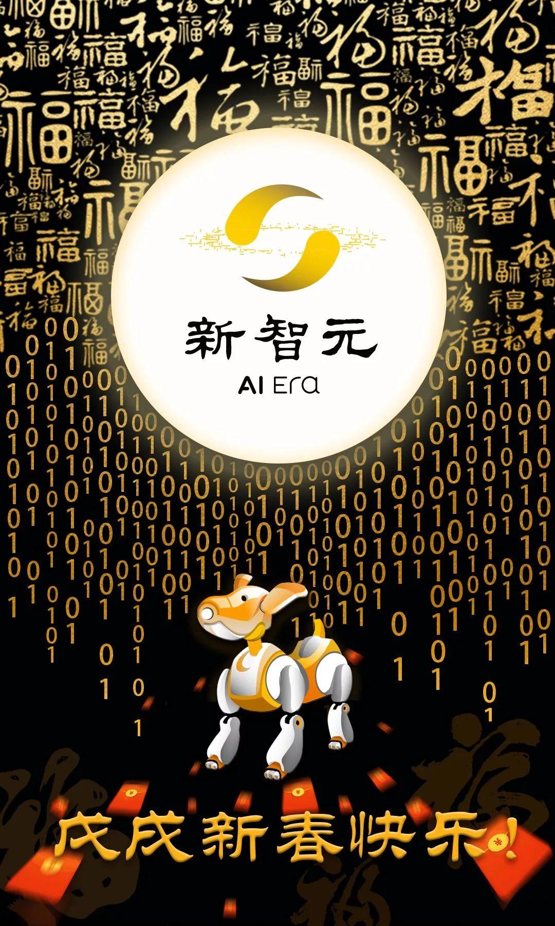 【AI幽灵】超90%论文算法不可复现,你为何不愿公开代码?