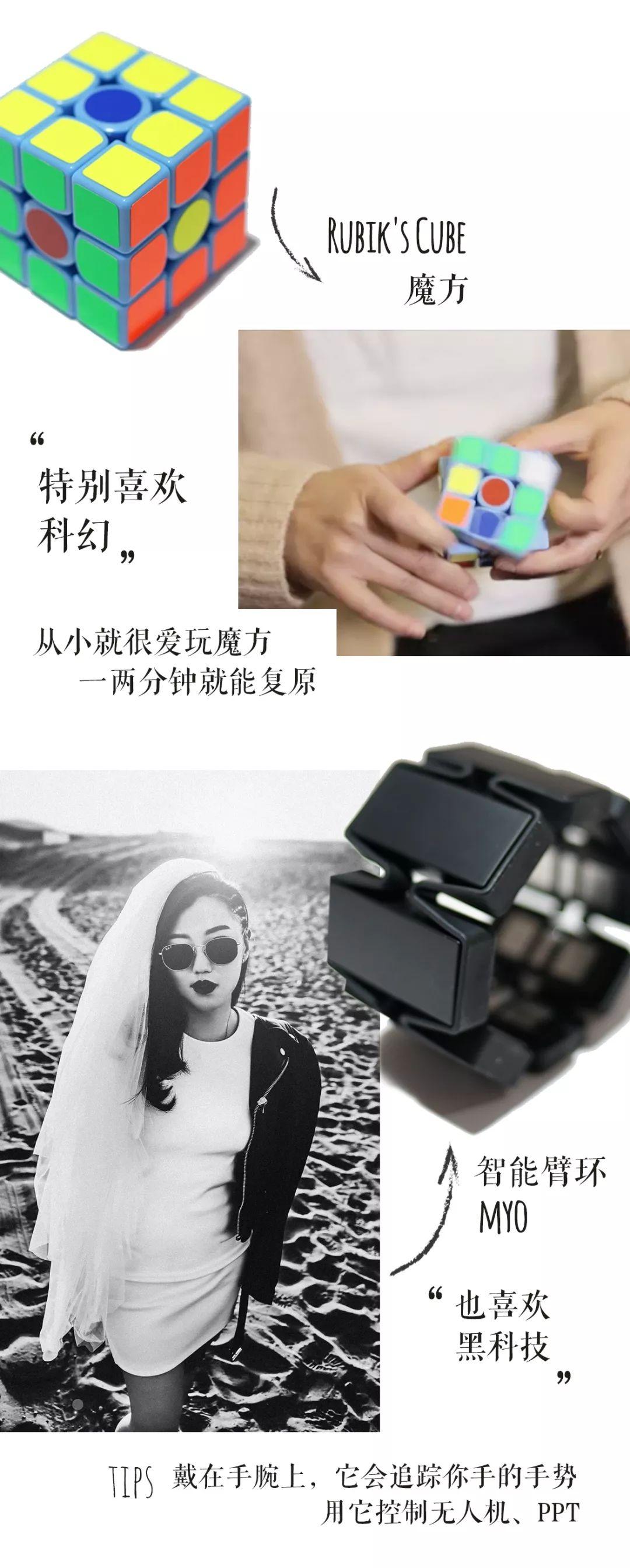 【少女】她是上海持证街头艺人,把自己的婚礼都办成了一场演唱会!