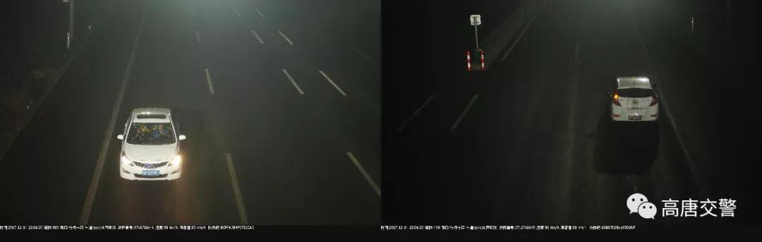 紧急扩散!山东一白色轿车肇事后携伤者逃逸,双双失联!警方征集线索!