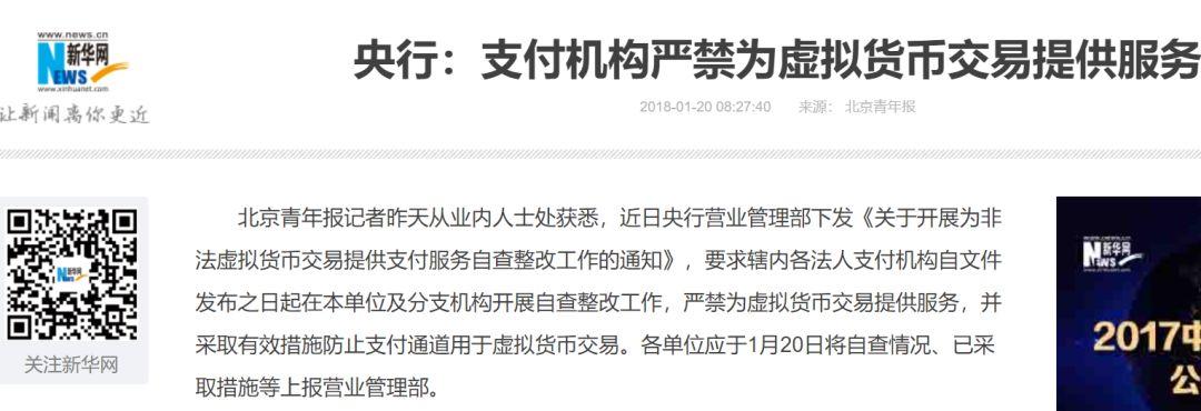 比特币玩到最高境界能赚多少 有个中国小伙攒了125亿的照片 - 9