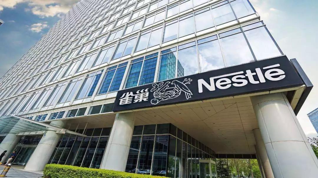 雀巢出售旗下2家茶饮品牌 进入中国30年终遇中年危机