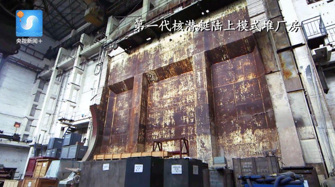 揭秘中国第一代核潜艇:4万多个零件全部是国产