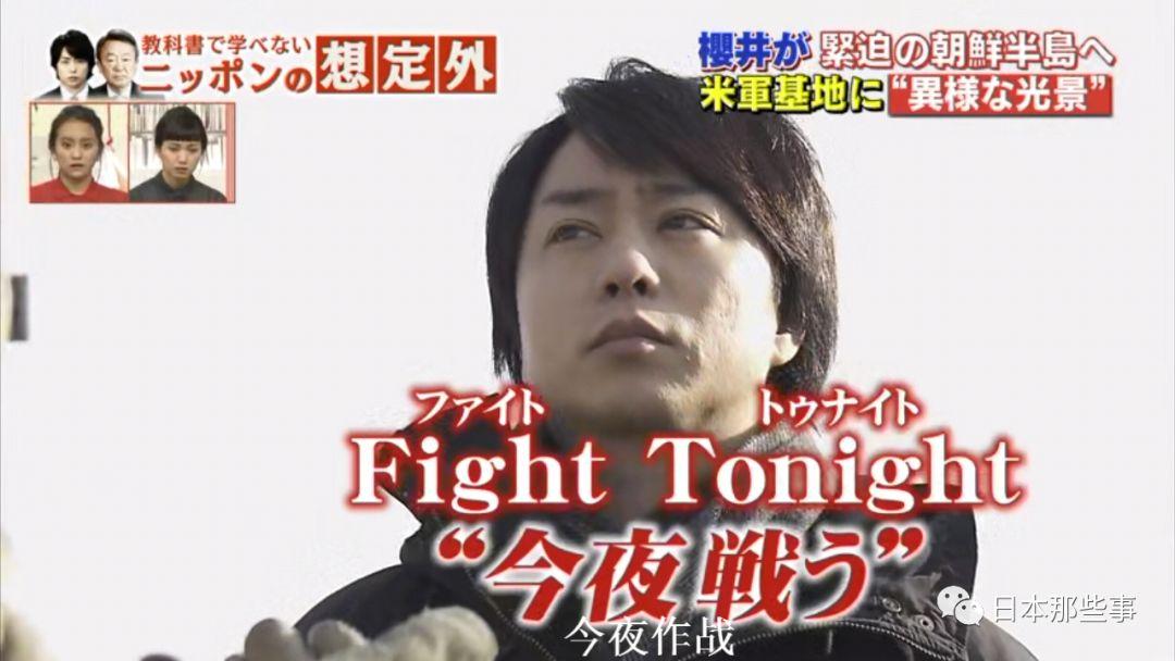 即使是TOP爱豆 他也依然深入危险地敬业做采访