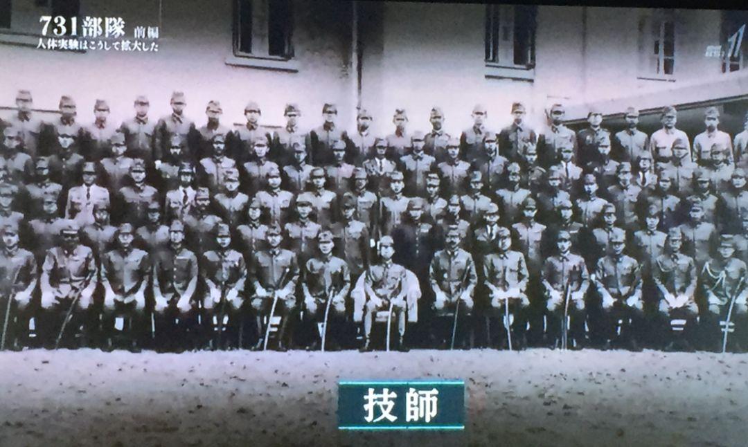 """▲在中国进行人体实验的日本""""技师"""""""