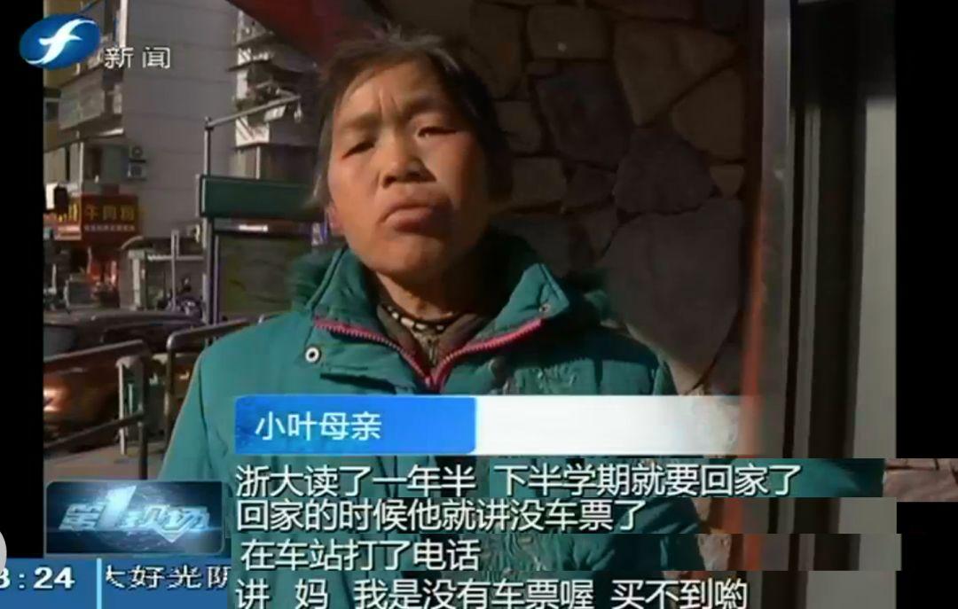 但据小叶跟民警说,其实当年他并不是买不到火车票,而是事有出因不敢回家。