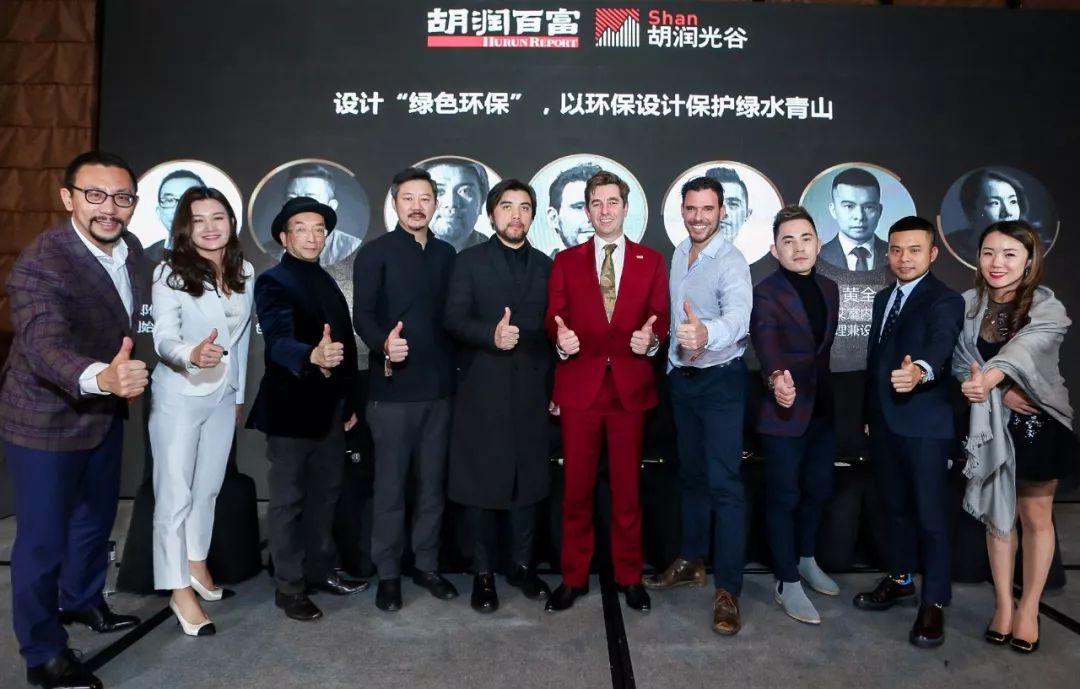 胡润最受青睐华人设计师榜@上海冬季论坛 设计礼赞生命