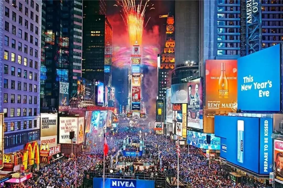 2017年美国时代广场跨年 (图源:环球网)-全世界进入2017 2018跨
