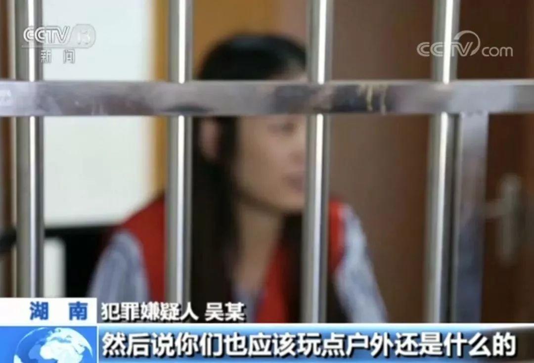 """又一涉黄女主播""""东北二嫂""""被抓!背后利益链"""