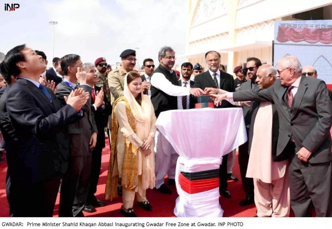 ▲1月29日,巴基斯坦总理阿巴西出席瓜达尔自由区开园仪式。(巴基斯坦独立新闻社)