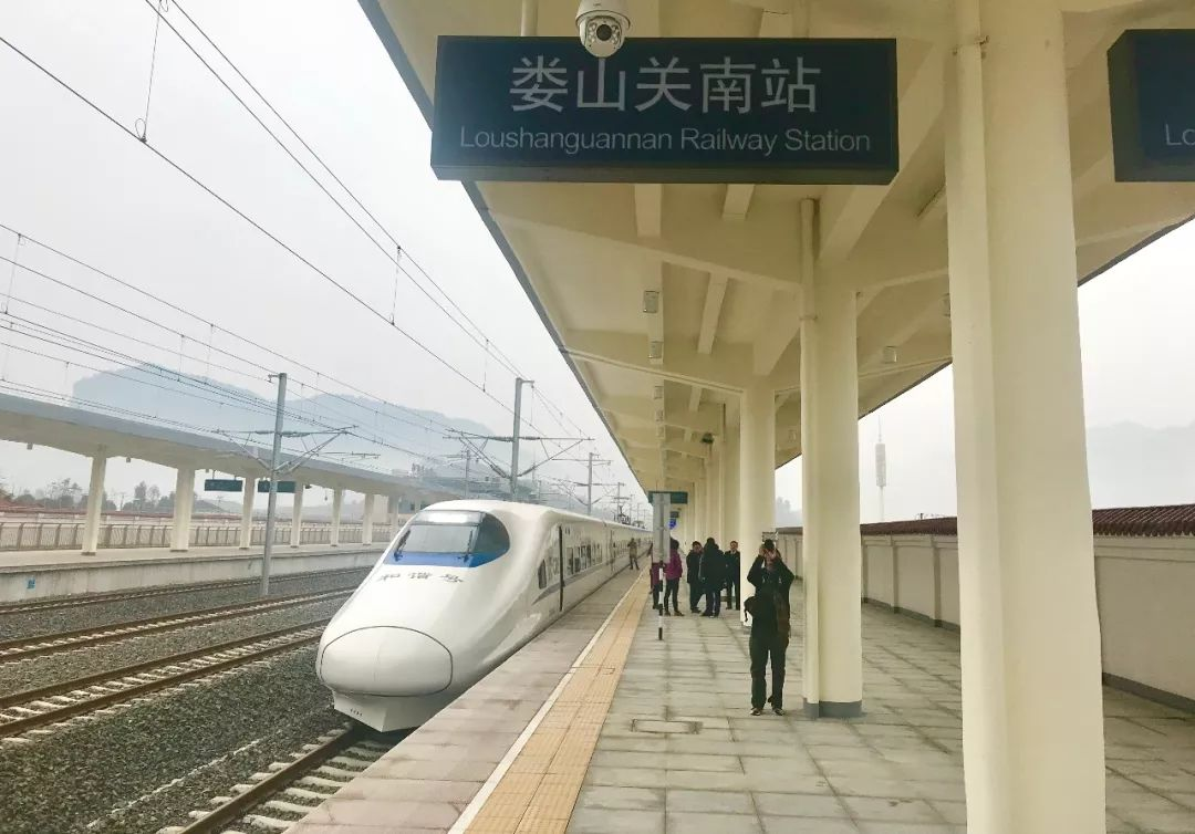 成渝高铁-百科