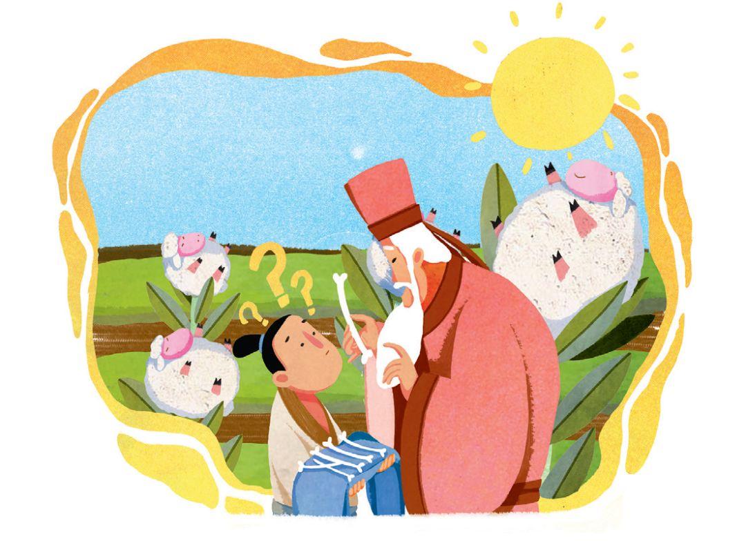 每个土包底下都钻出一只小羊崽来,只有麻雀鸟那么大,脐带连在土里头