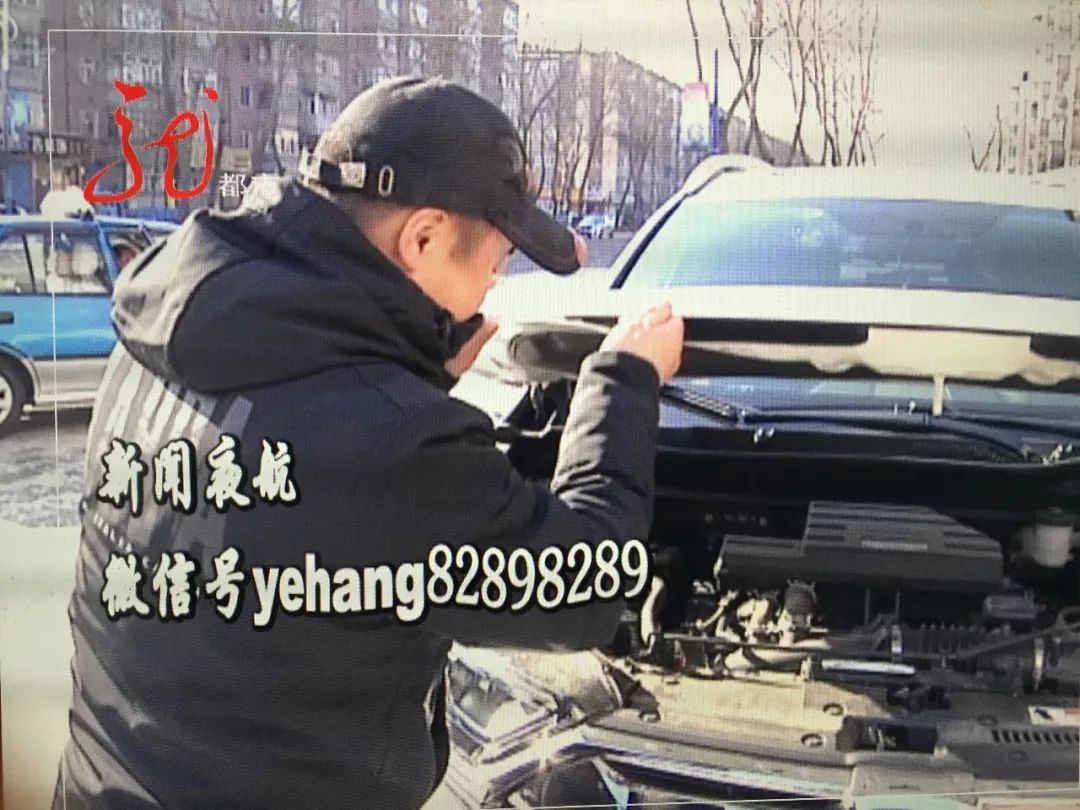 V汽车,刚跑100多公里,机油却越跑越多……东风