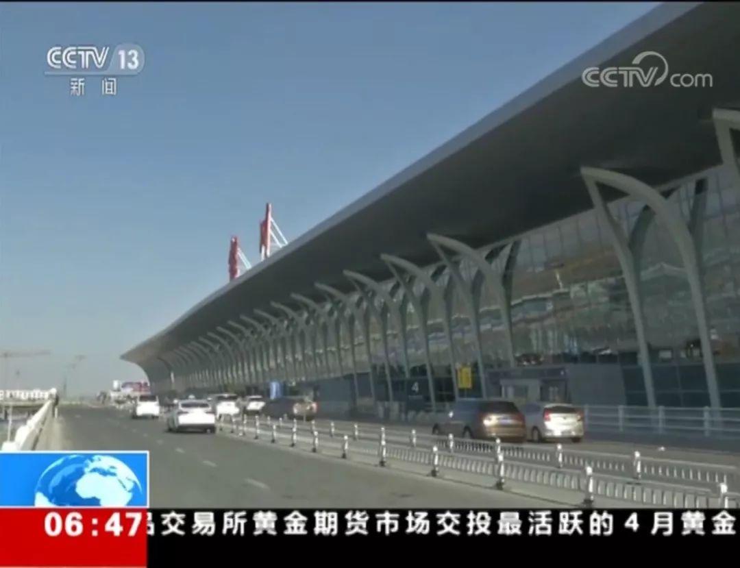 河东国际机场