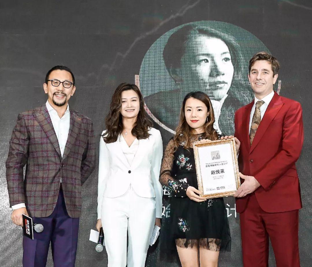获奖人:上海莱菲室内设计创始人兼设计总监赵悦莱