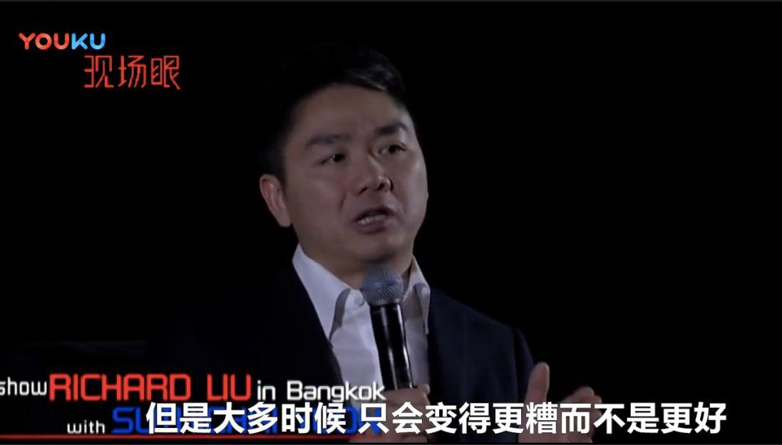 ▲图片来源:北京时间视频截图