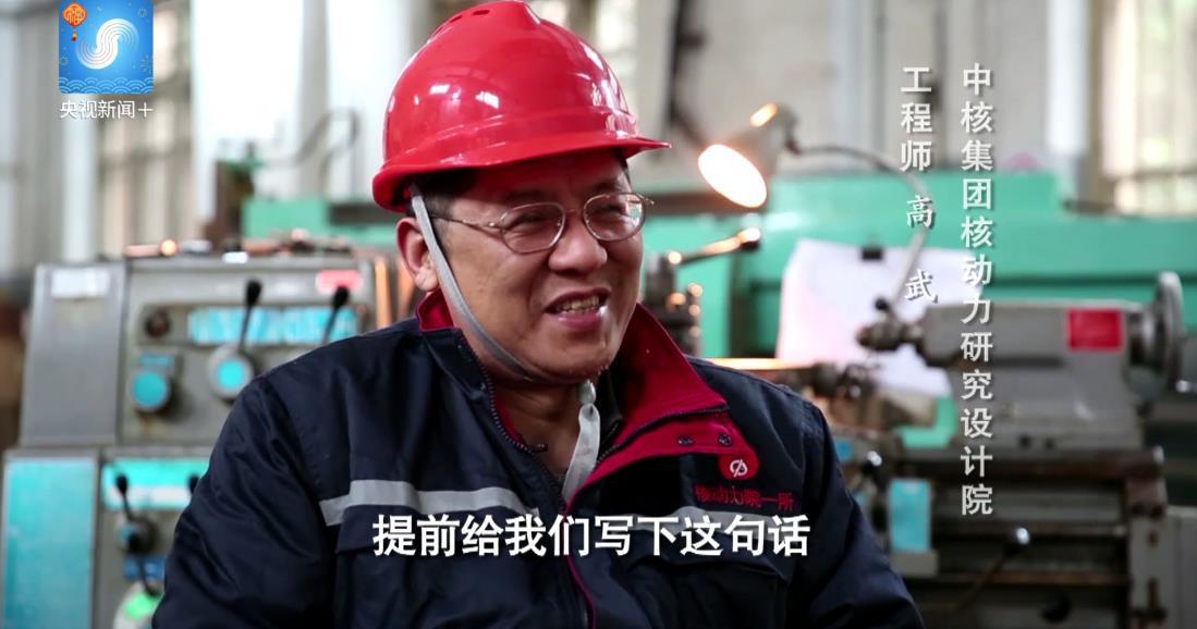 """央视探访""""三线"""":解密核潜艇研制不为人知的故事凡客团购网"""