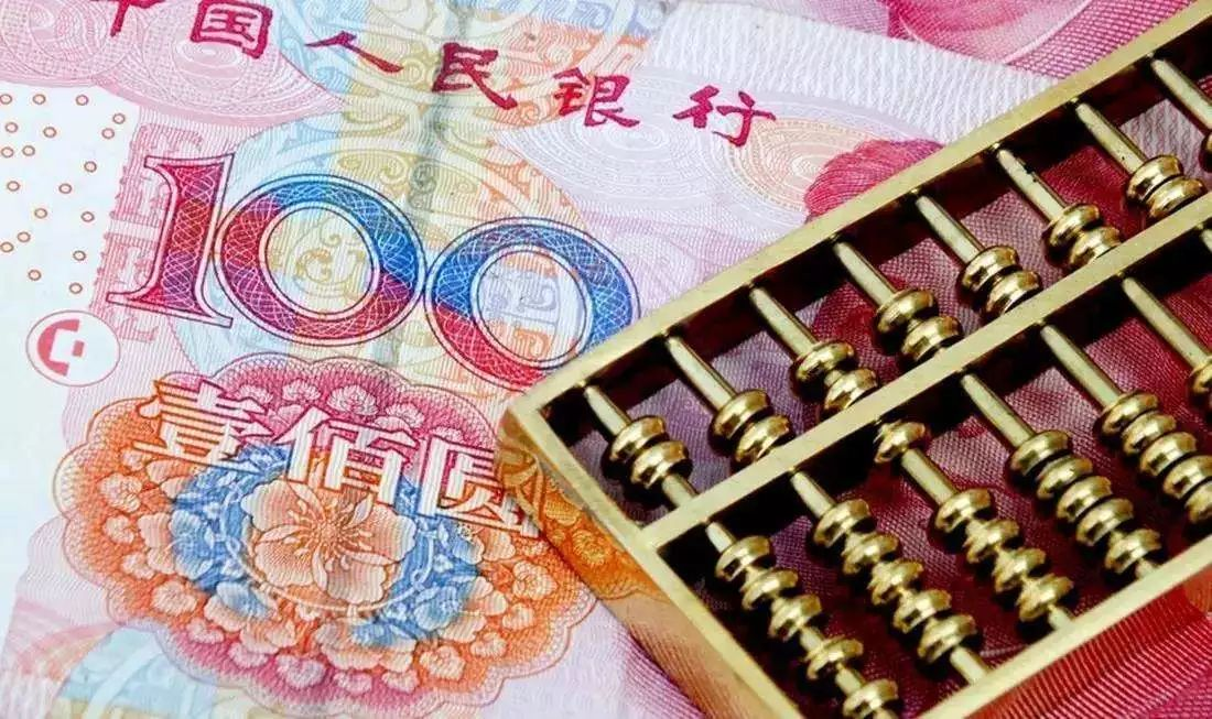 2019年中国人均gdp是多少美元_2019中国人均GDP达1万美元,相当于哪一年的美国(3)