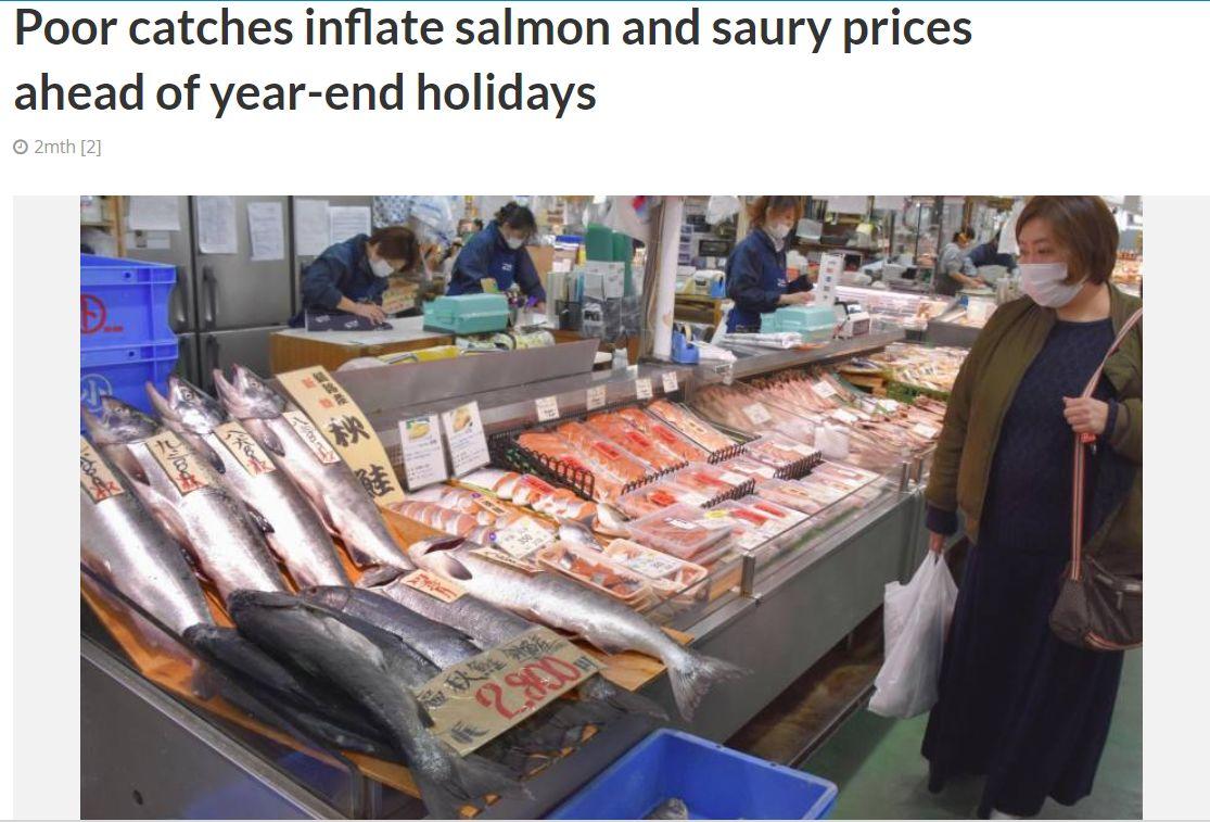 ▲日本时报报道,2017年底日本鱼价涨幅至三到五成