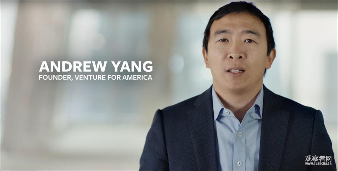 楊文澤通過Youtube公佈自己的有意參選下任美國總統的消息 圖自Youtube
